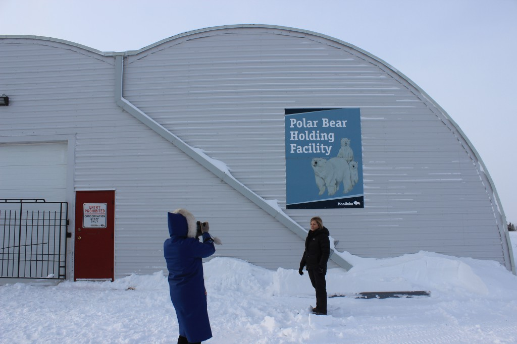 The Polar Bear Holding Facility.  Humans cannot enter, as the goal is to keep the bears from becoming desensitized to human interaction.