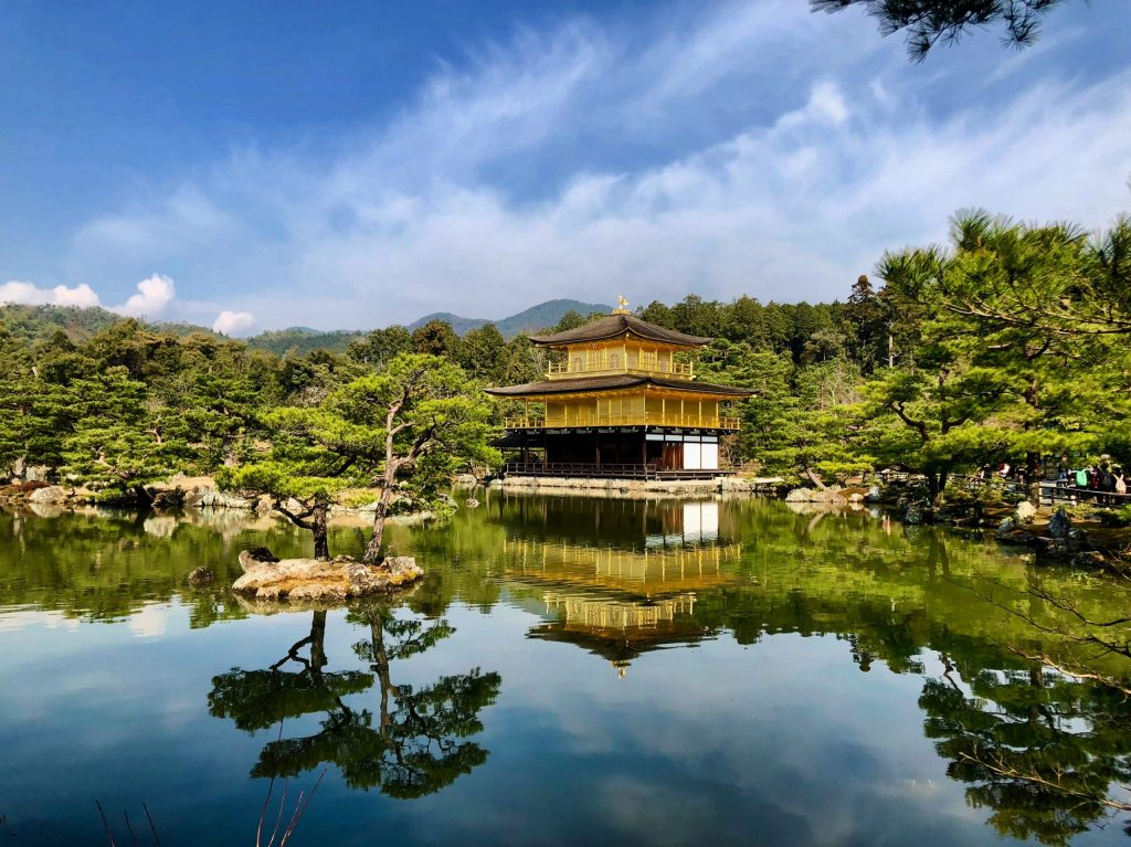 Golden Pavilion - Kyoto, Japan_CVO
