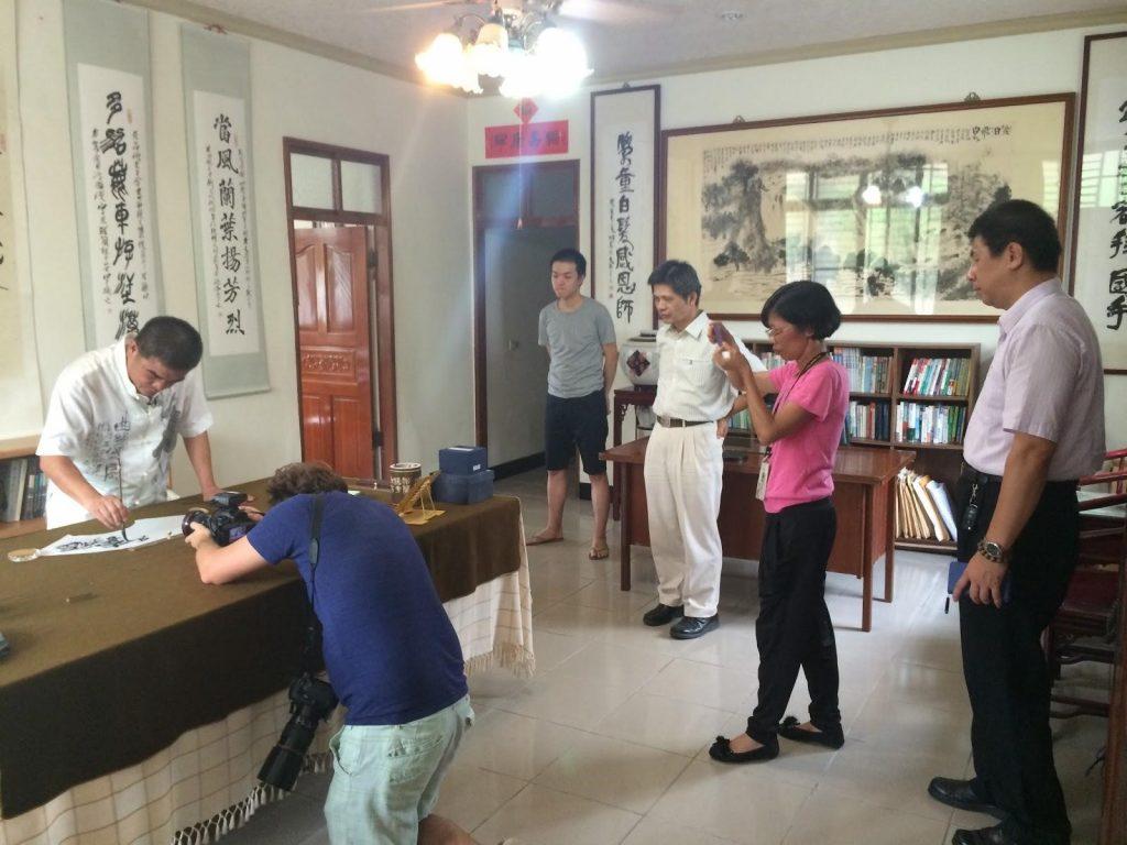 Kelley Ferro Ritz Tours in Taiwan
