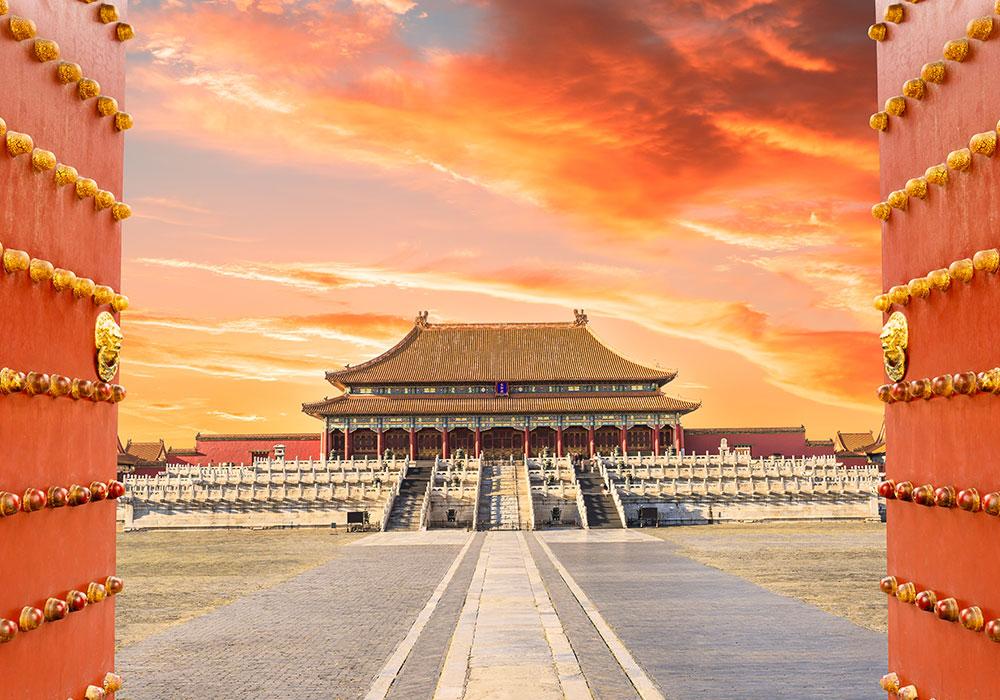 forbidden-city-china-go-today