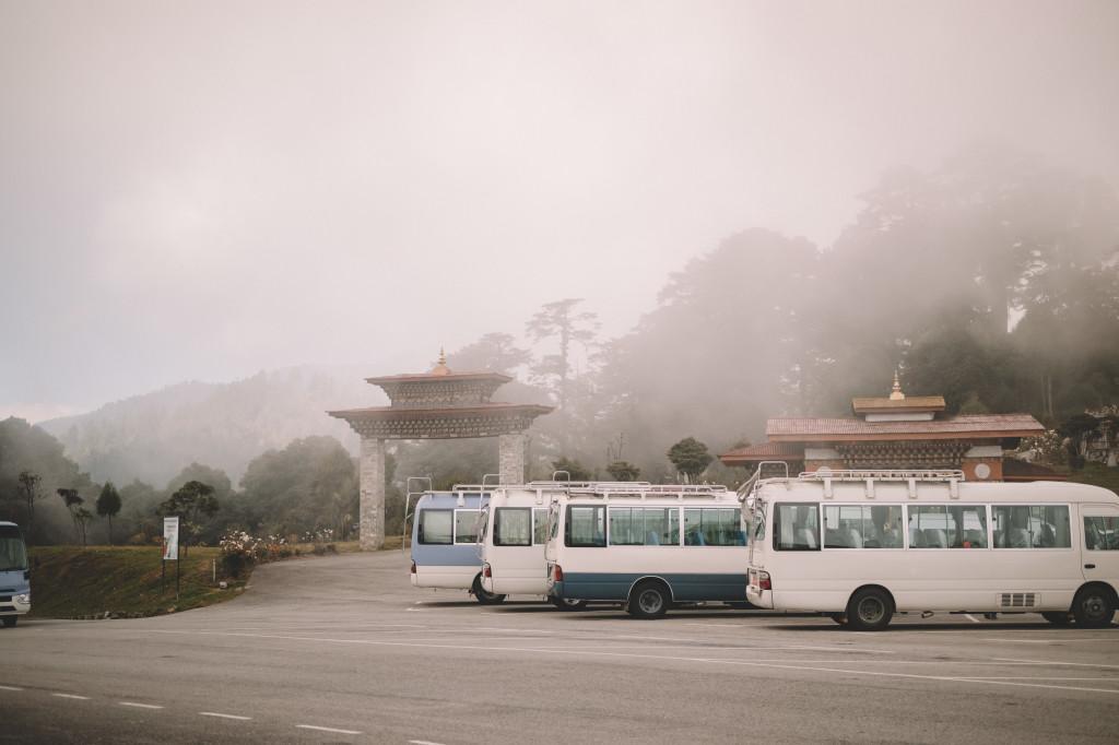 AFAR_NEPAL-BHUTAN_LUXURY-GOLD-5031